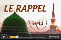 miniature video titre rappel medine madina