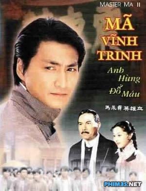 Anh Hùng Mã Vĩnh Trinh