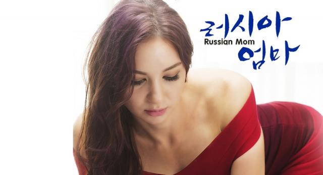Hình ảnh Người Mẹ Nga