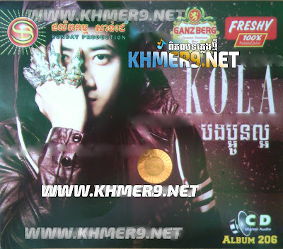 Sunday CD Vol 206 [Solo Album]