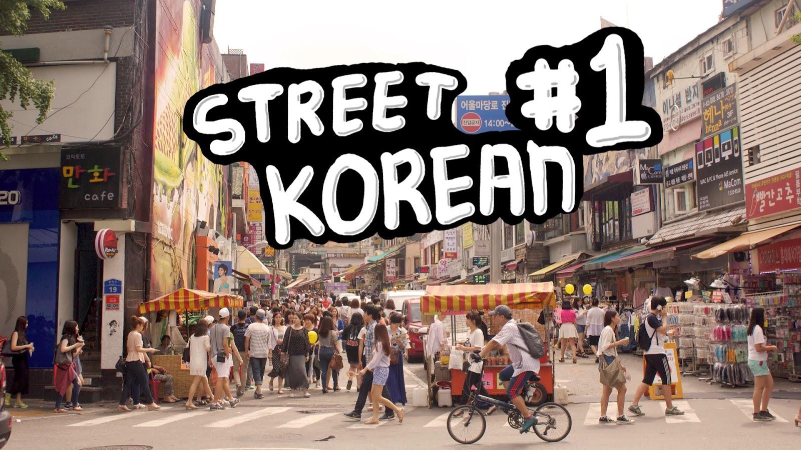 Hongdae Street Seoul Korea