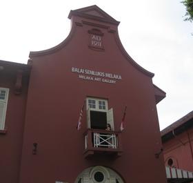 Balai Seni Lukis Melaka