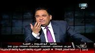 برنامج المصرى أفندى حلقة الاثنين 17-7-2017 مع محمد على خير