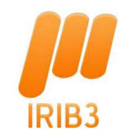 IRIB TV 3