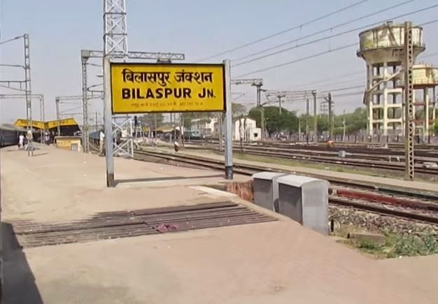 Bilaspur Railway Station Junction