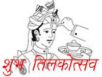 Download Tilak Ceremony (Tilkotsav) MP3 Songs Satyamfilm.com Design By- Satyam And Shivam Jaiswal