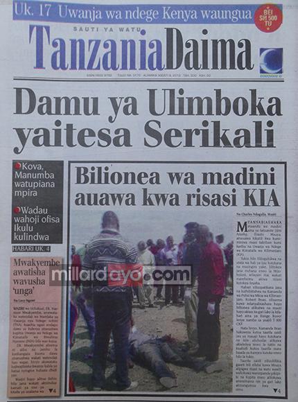 Tanzania Mpya