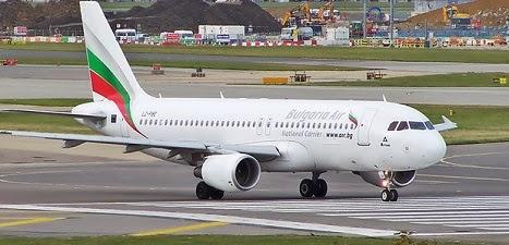 Bulgaria Air - Αεροπορικές Εταιρίες.