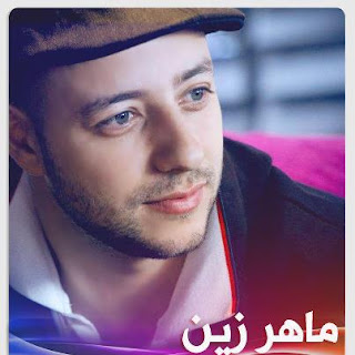 ماهر زين - الحب يسود اهداء لسوريا Maher Zain - Alhubbu Yasood Imgarticle10515