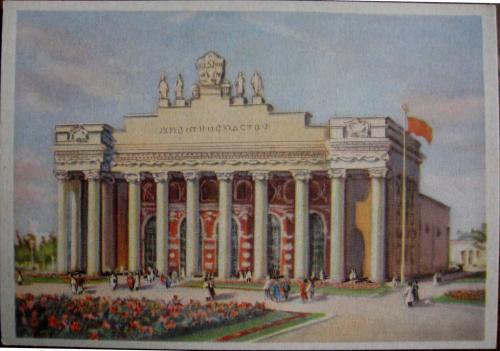 Nueva Moscu de Stalin ,arquitectura Sovietica - Página 2 Pabellon+de+ganado