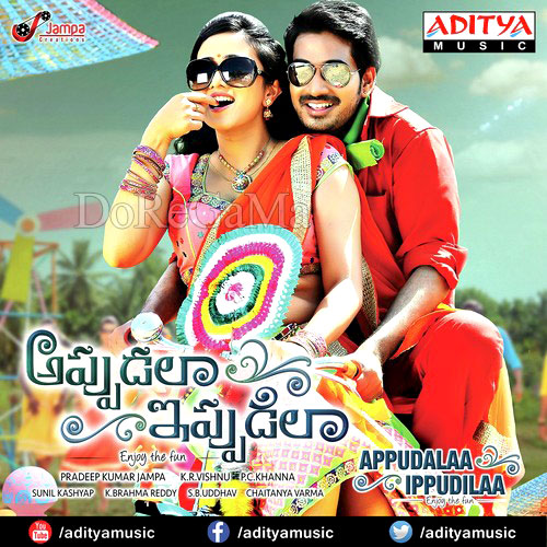 Appudalaa Ippudilaa posters cd front cover images wallpapers firt look motion picture 2015 telugu tollywoood free audio mp3 songs