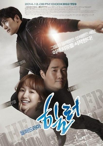 SINOPSIS DRAMA KOREA Healer Episode Lengkap
