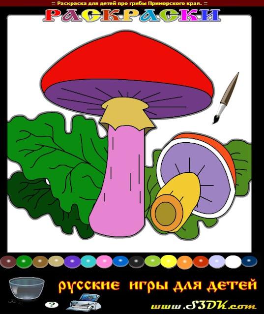 Красные грибы