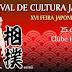 Feira Japonesa do Recife - PE 2012