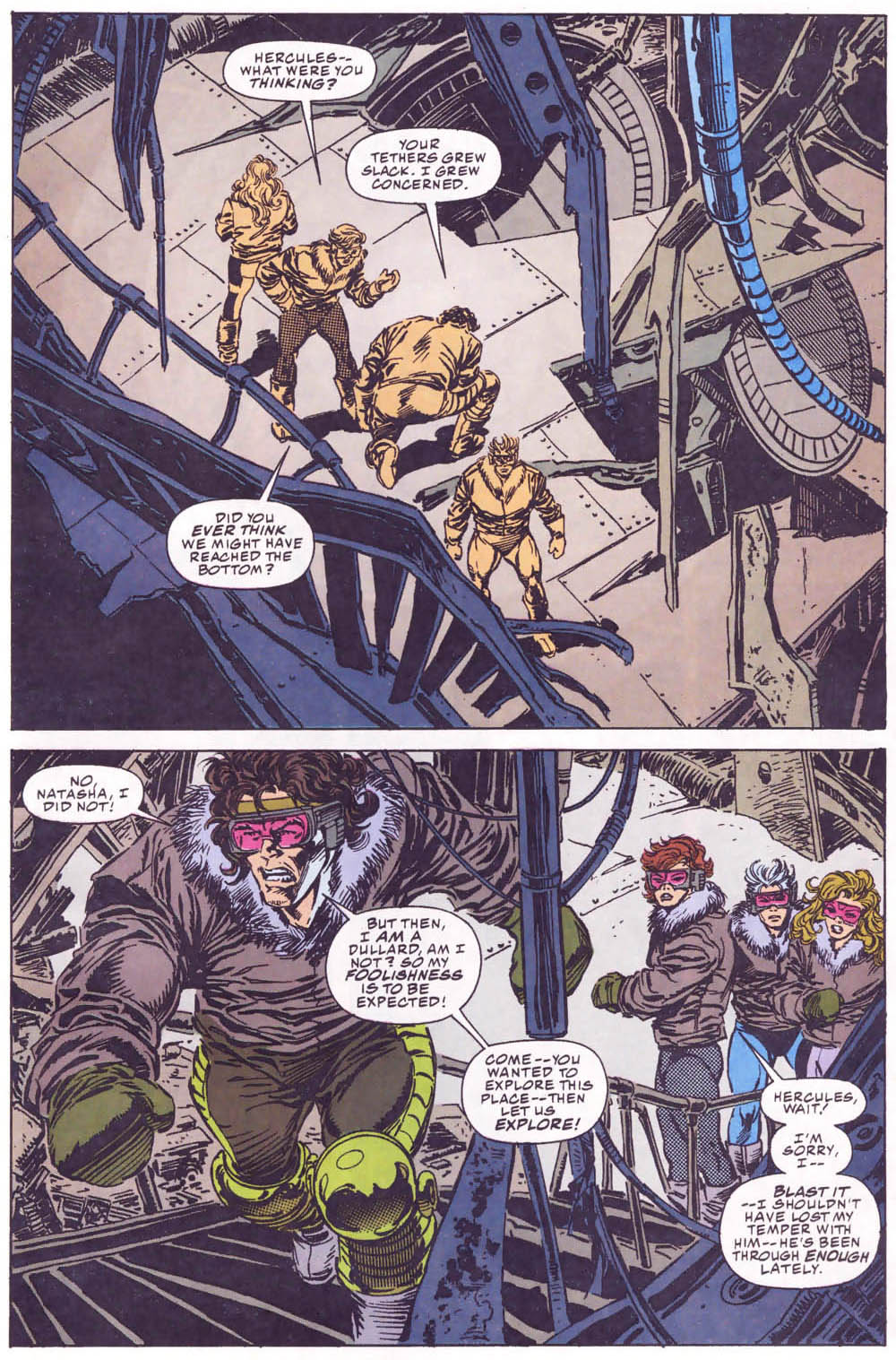 Captain America (1968) Issue #439b #390 - English 21