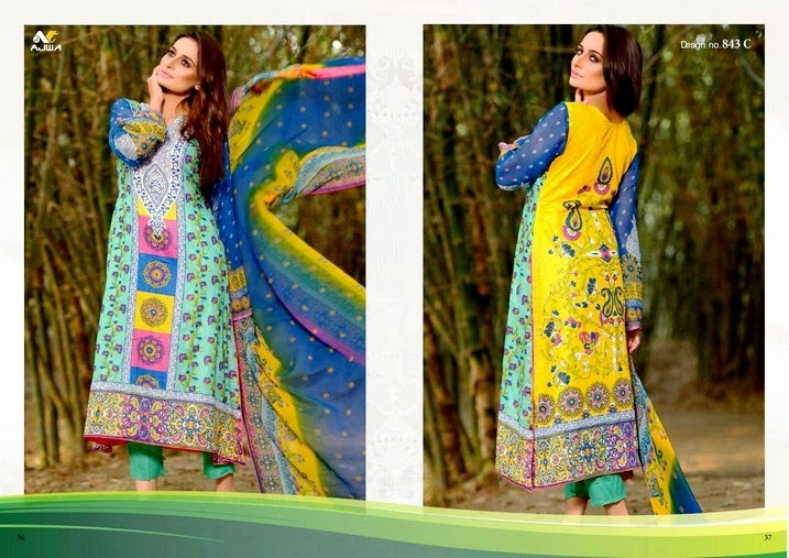 Ajwa Classic Lawn Summer Collection