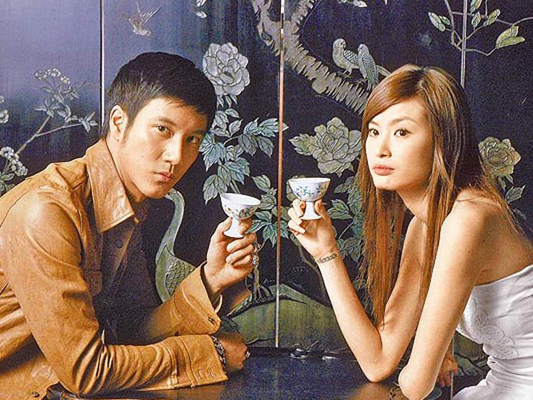 speculator asian singles Matchcom, the leading online dating resource for singles search through thousands of personals and photos go ahead, it's free to look.