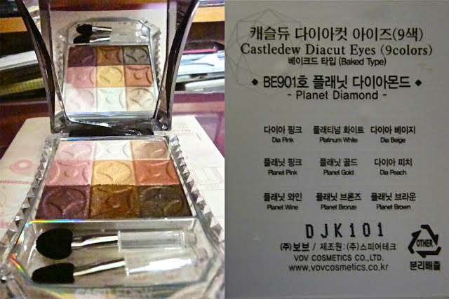 VOV Castledew Eyeshadow BE901 (Planet Diamond)