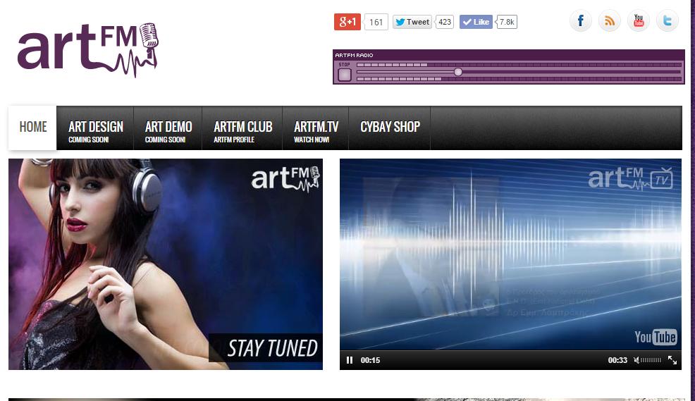 ArtFM Radio Ραδιοφωνικός σταθμός