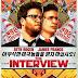 Film The Interview (2014) Bioskop