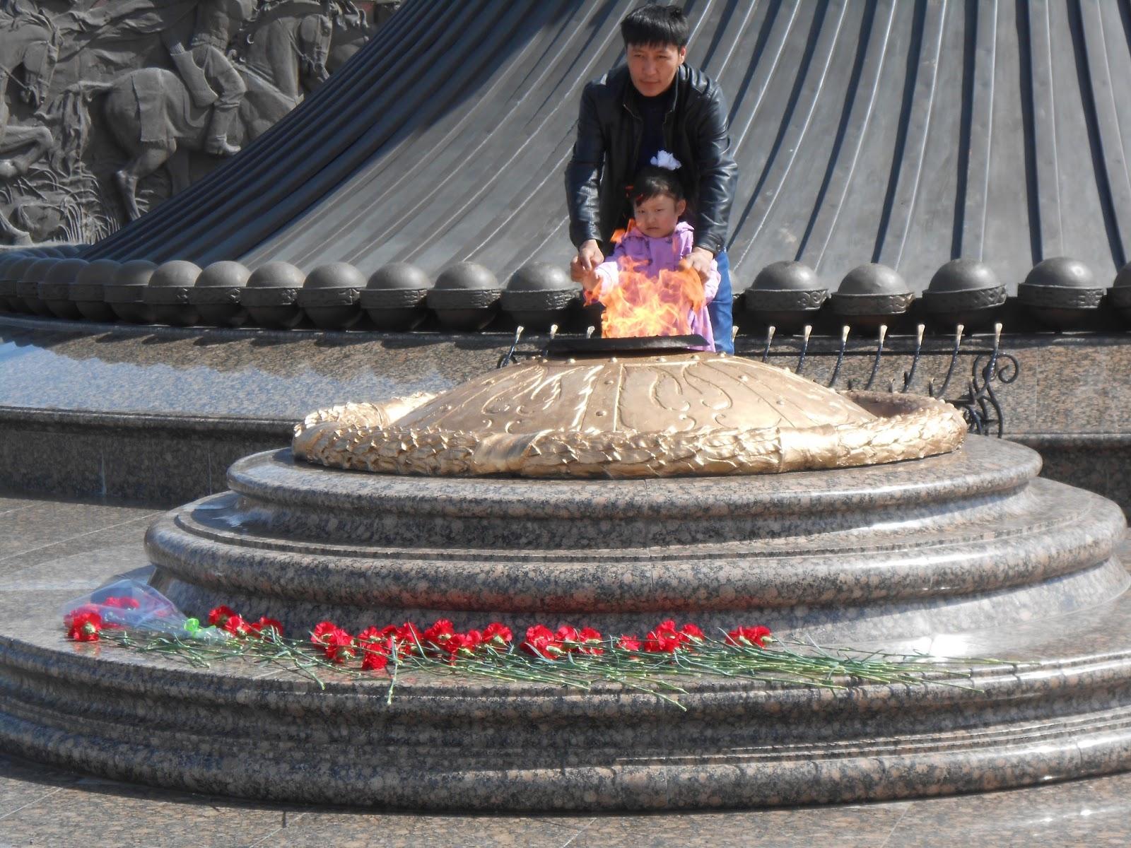 Astana's Eternal Flame