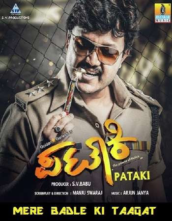 Poster Of Pataki 2017 Full Movie In Hindi Dubbed Download HD 100MB Kannada Movie For Mobiles 3gp Mp4 HEVC Watch Online