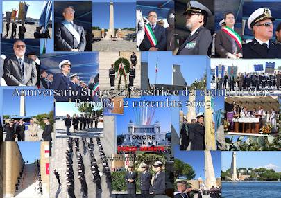 Anniversario della Strage di Nassiriya e dei caduti in mare