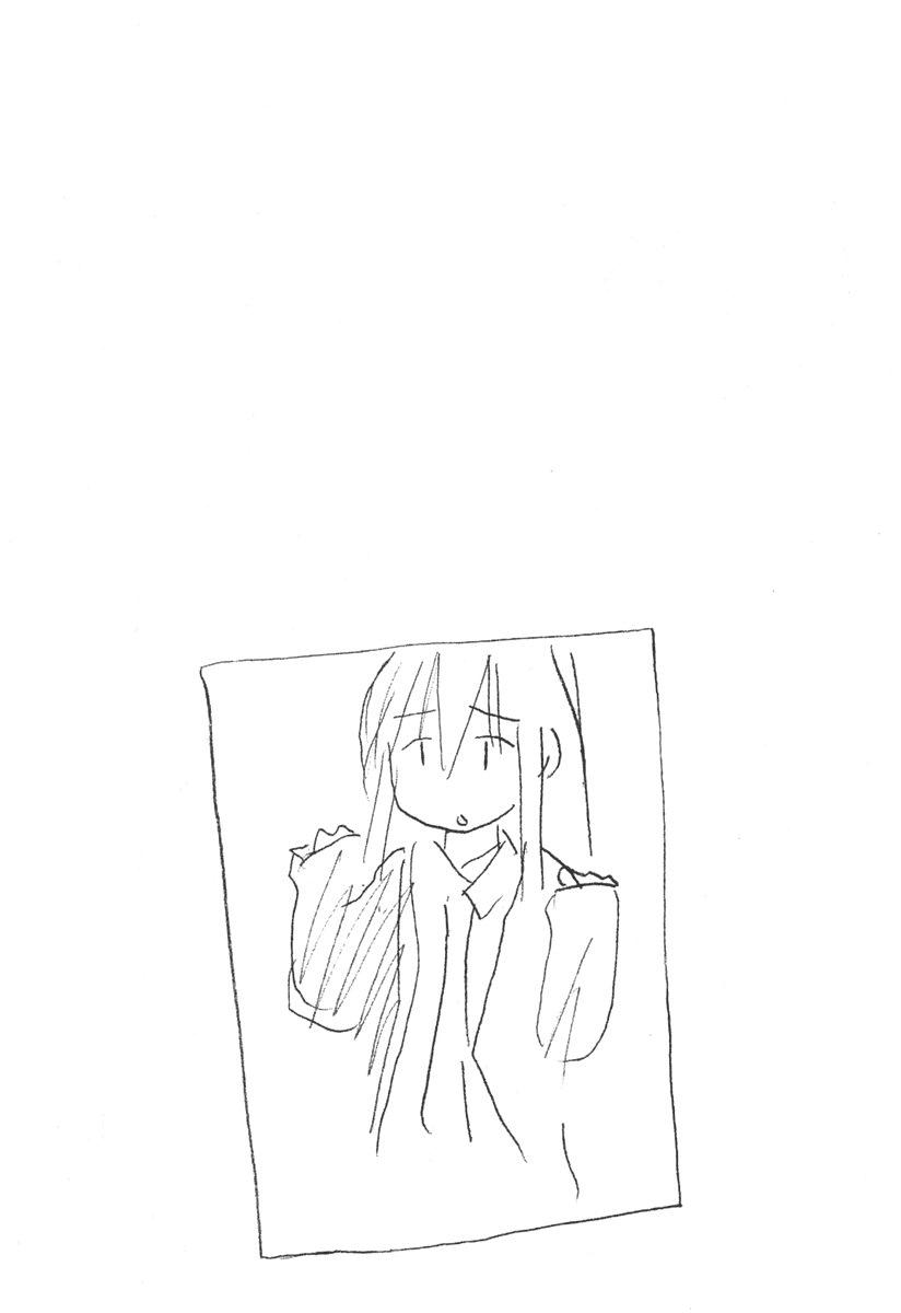 Minami-ke - Chapter 35