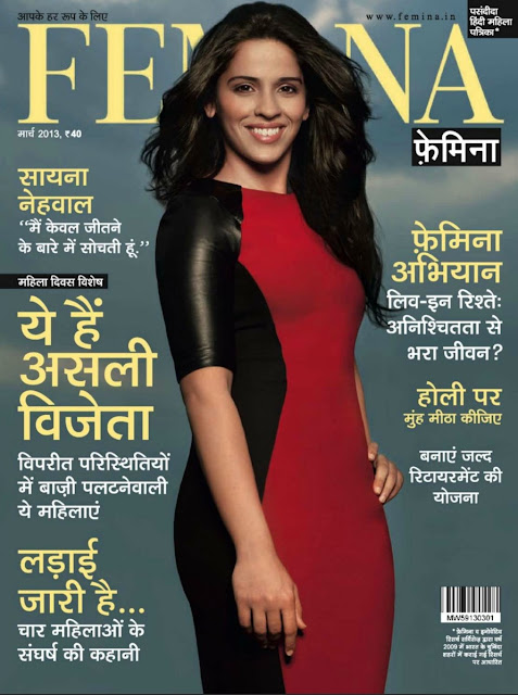 Saina Nehwal on The Cover of Femina india Hindi Magazine