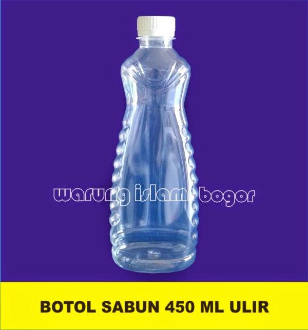 Jual Botol Pembersih Lantai Ukuran 450ml