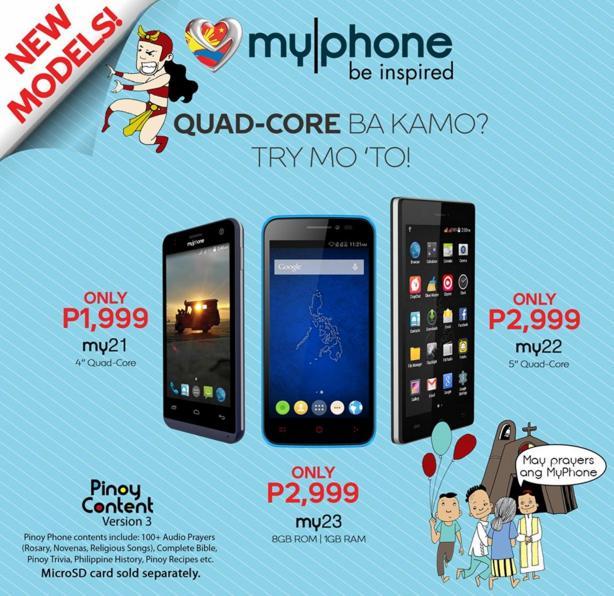 Myphone Website