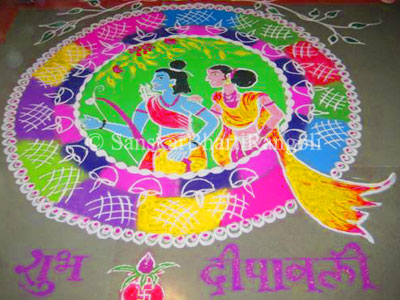 Rangoli Designs With Themes