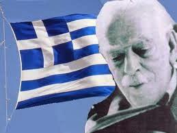 Στις 3-01-1951 φεύγει ο ποιητής, πεζογράφος και δημοσιογράφος Γεώργιος Δροσίνης
