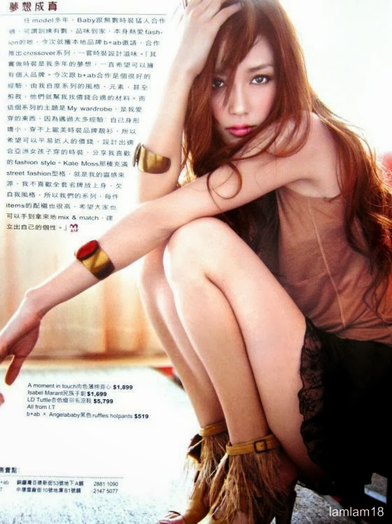 Angela Yeung Wing photo 007