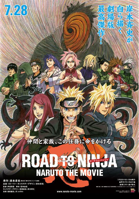 naruto movie road to ninja Subtitle