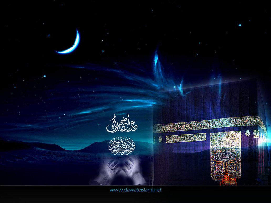 http://2.bp.blogspot.com/-8TZDqE80Ic8/TqrUdPJg5bI/AAAAAAAACoM/14mumUKVeMw/s1600/Eid+al-Adha+%252816%2529.jpg