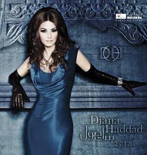 Diana Haddad-Bent Osool