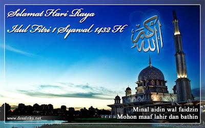 Kartu Ucapan Idul Fitri
