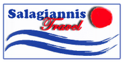 Salagiannis Travel