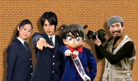 detective conan live action shinichi and ran dating