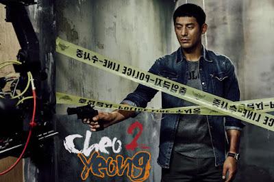 Sinopsis Drama Cheo Yong Season 2