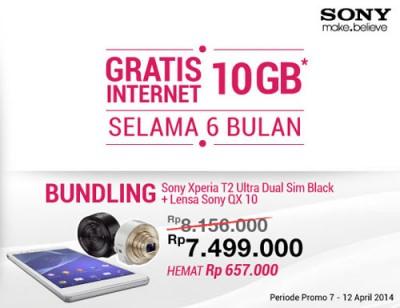 Sony Xperia T2 Ultra Dual Beredar di Indonesia