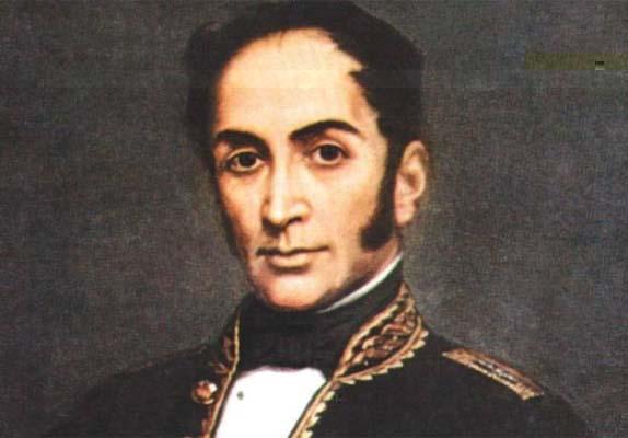 17 de febrero de 1819: Bolívar proclamado Presidente de Venezuela