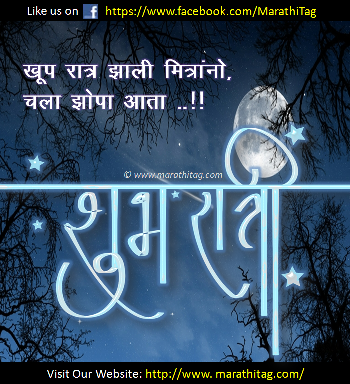 good wish es marathi san search results calendar 2015