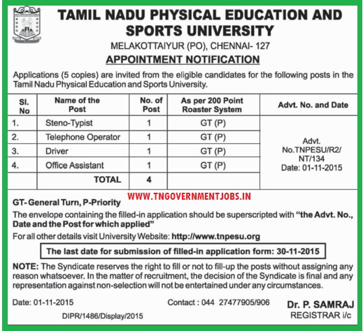 Applications invited for Steno Typist, Telephone Operator, Driver and Office Assistant Posts in Physical Education University Chennai
