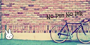 No Pen No Ink
