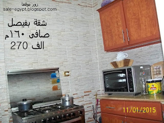 شقة للبيع بفيصل Apartment for Sale Faisal in 2015