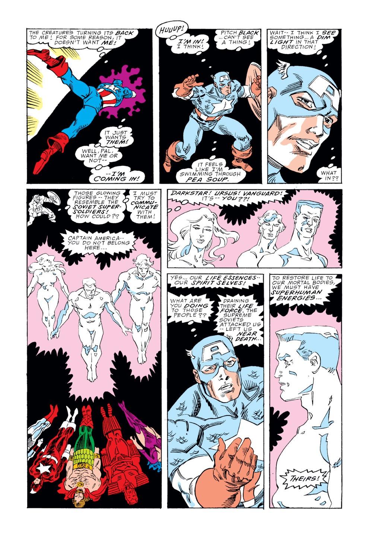 Captain America (1968) Issue #353 #285 - English 21