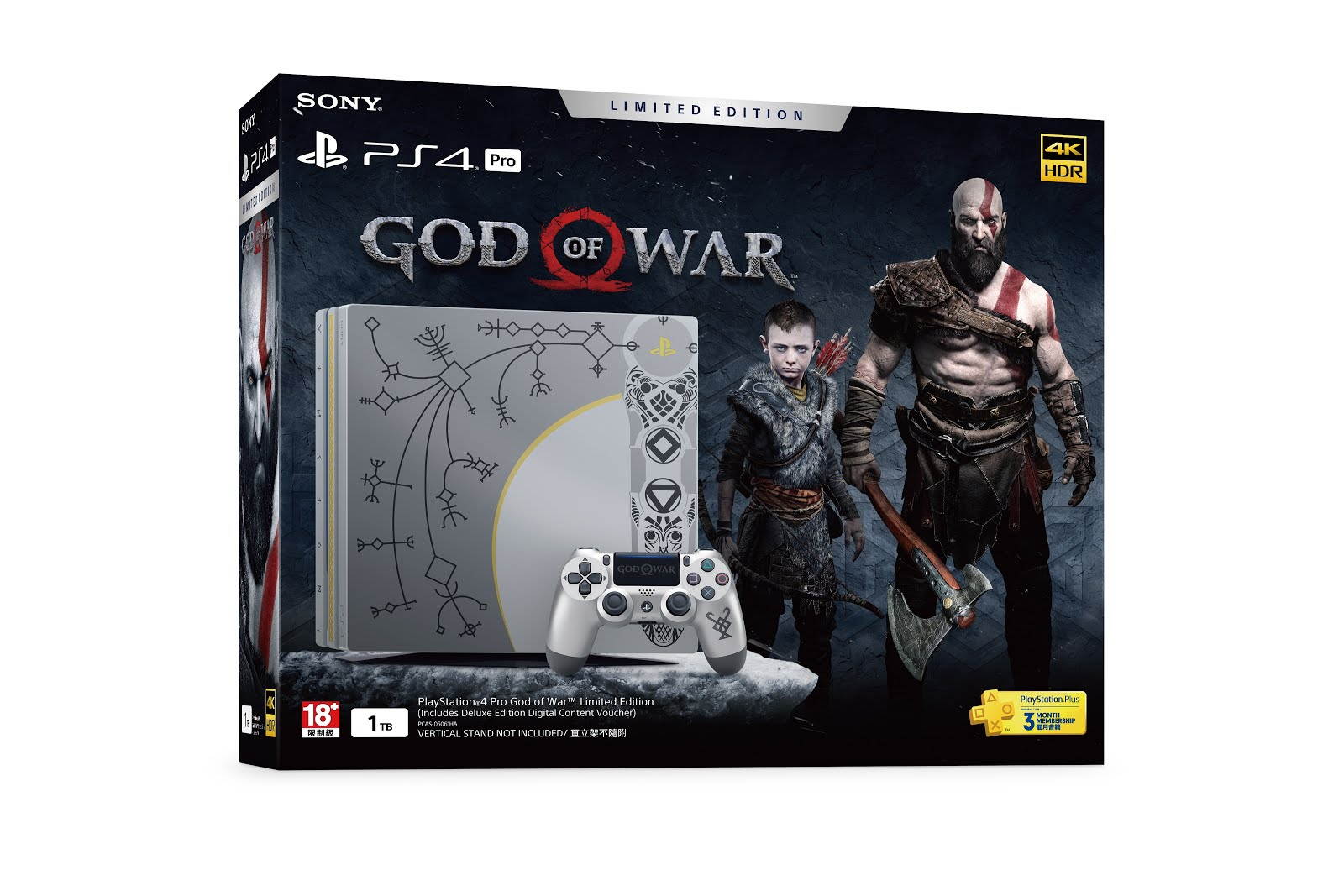 Ps pro god of war limited edition console to be available