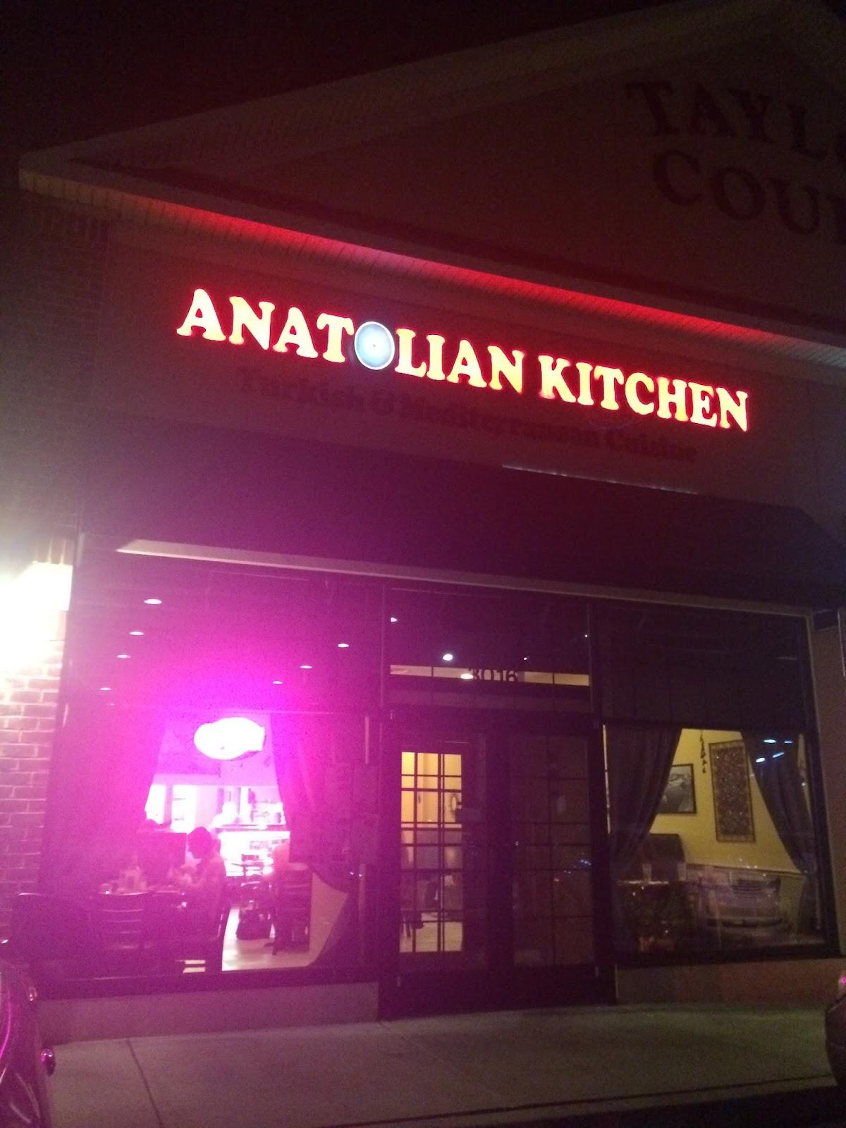 Evans Eats: Lehigh Valley & Beyond: Anatolian Kitchen: Turkish ...